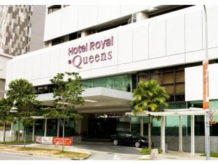 Hotel Royal @ Queens Singapura - Exterior do Hotel