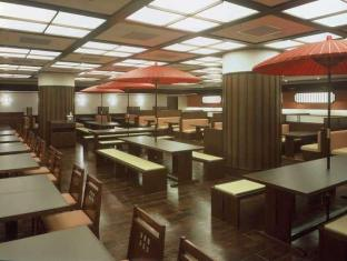 Shinagawa Prince Hotel Annex Tower Tokyo - Nanakamado Japanese Restaurant