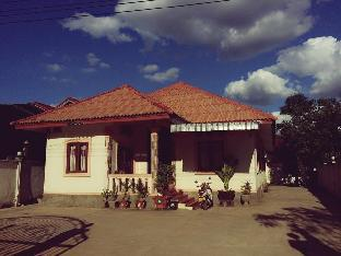 Keovilay Guesthouse