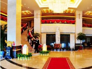 Green Lake Hotel Jinzhou