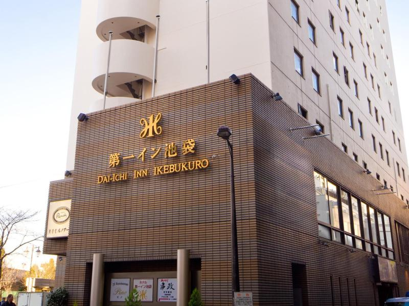 Dai-ichi Inn Ikebukuro - Hotels booking