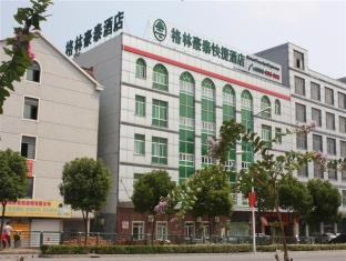 GreenTree Inn Shanghai Wild Zoo DaChuan Freeway Express Hotel