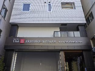 Get Promos the b akasaka-mitsuke