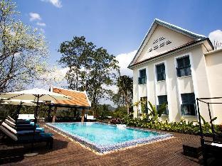 Logo/Picture:Jing Land Hotel Luang Prabang