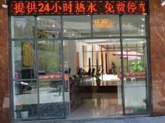 Jiuzhaigou Nan Yuan Inn, Jiuzhaigou