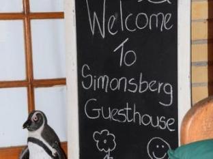 ซิมอนเบิร์กเกสต์เฮาส์ สเตลเลนบอสช์ - ภายในโรงแรม