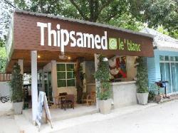 Thipsamed Resort Koh Samet