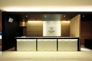 Candeo Hotels Chino image