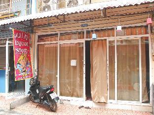 Baan Sabai Hostel PayPal Hotel Koh Phangan