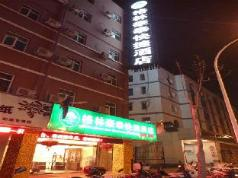 GreenTree Inn Nantong Rugao Ninghai Road Express Hotel, Nantong