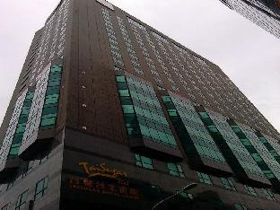 タイシュガー ホテル タイペイ3