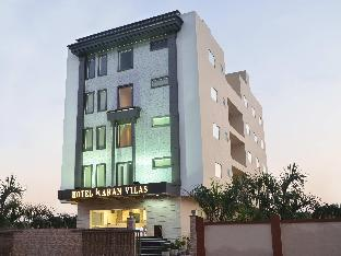 Hotel Karan Vilas Агра