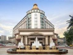 Chengdu Guangdu International Hotel, Chengdu