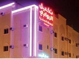 Hotel Taleen Al Rawabi 3 Riyadh Saudi Arabia