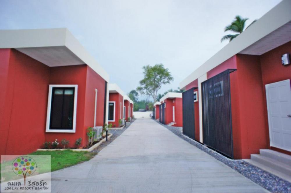 Lomlay Resort
