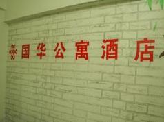 Xian Guohua Apartment Hotel, Xian