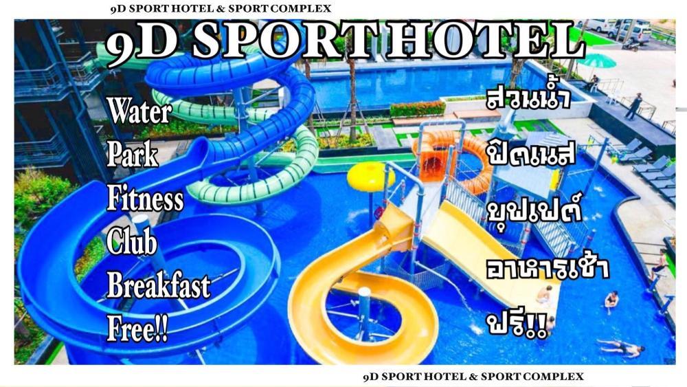 9D Sport Hotel