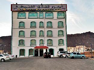 Al Karm Hotel Apartments PayPal Hotel Nizwa