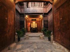 Hongcun Old House International Youth Hostel, Huangshan