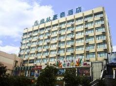 GreenTree Inn Nantong Stadium West Qingnian Road Business Hotel, Nantong