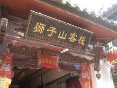 Lijiang Lion Mountain Inn, Lijiang