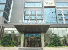 Guangzhou Hoikong Boutique Hotel Chigang Branch, Guangzhou