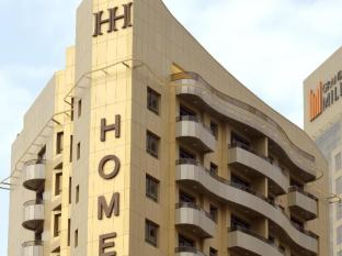 Home to Home Deluxe Hotel Apartments - Dubai
