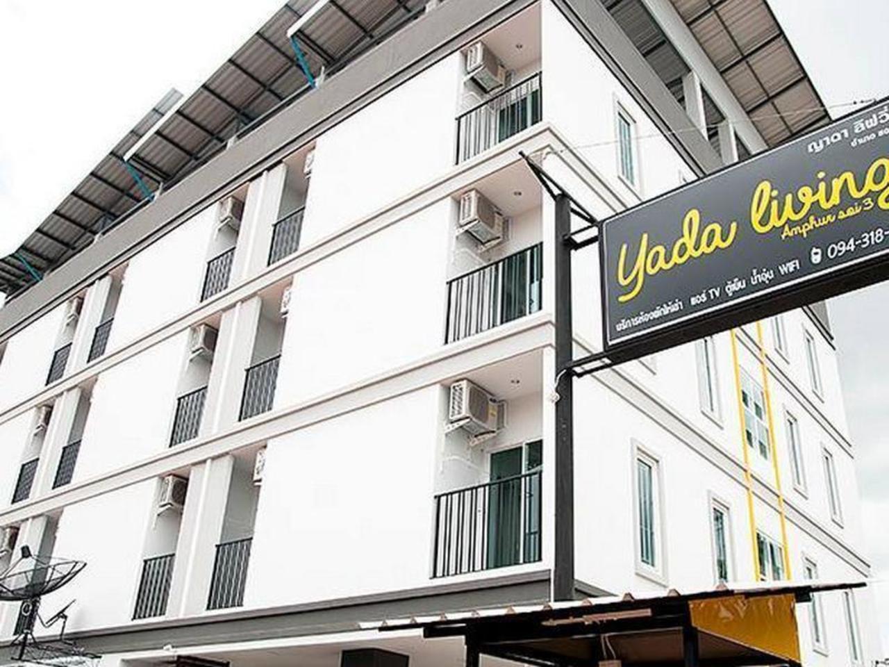 ญาดา ลิฟวิง โฮเต็ล (Yada Living Hotel)
