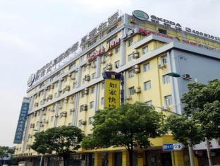 Home Inns Shanghai Hongqiao Beihong Road Beixinjing Subway Station Branch