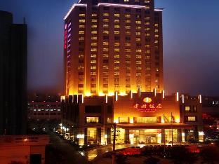 Yuncheng Jianguo Hotel