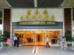 Shenzhen Railway Station Hotel, Shenzhen