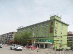 Goldmet Inn Taiyuan Guomao Branch, Taiyuan