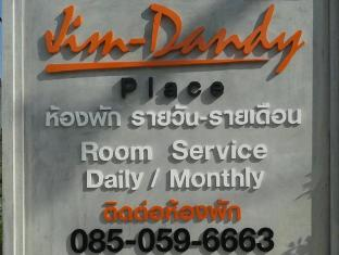 Jim-Dandy Place Hostel