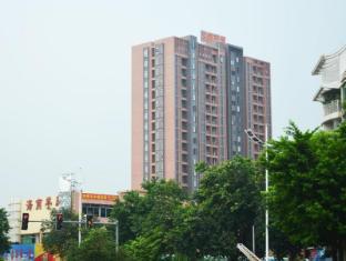 Boli Tianguo Apartment - Guangzhou