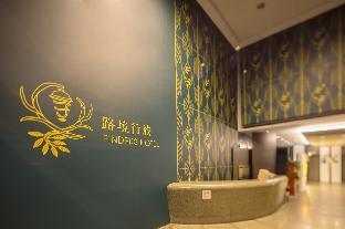チャーリン ホテル チュン トゥン フー3