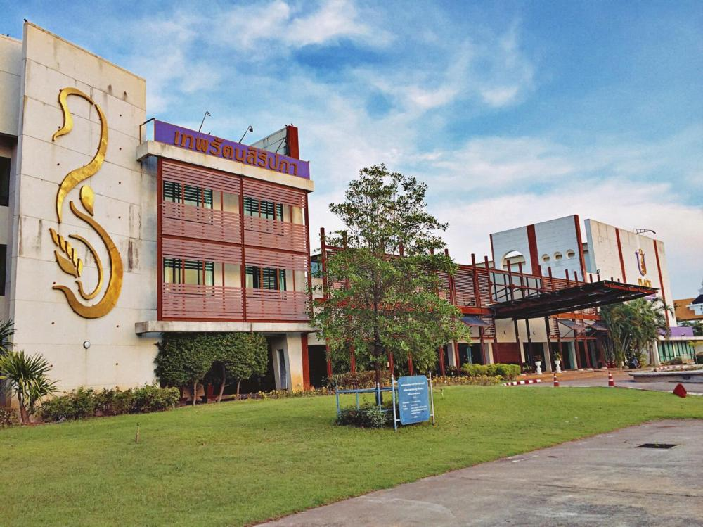 U Place @ Ubon Ratchathani University