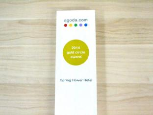 Spring Flower Hotel Hanoi - Agoda Gold Circle Award 2014