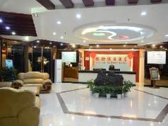 Wudangshan Yinjie Holiday Inn, Shiyan