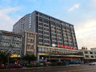 Qionghai Haoquan Boutique Hotel