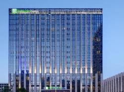 The Apartment by Holiday Inn Express Yizhuang Beijing