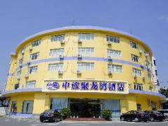 Shenzhen Julongwan Hotel, Shenzhen
