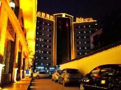 Hotel Ibis Lanzhou Zhangye Road, Lanzhou
