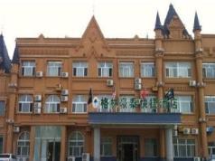 Greentree Inn Daqing Yuanwang Xihu Street Express Hotel, Daqing