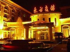 Beijing Dongfang Hotel, Beijing