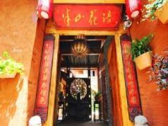 Lijiang Banshan Huayu Inn, Lijiang