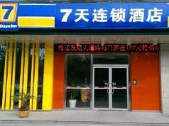 7Days Inn Suqian Fazhan Avenue Branch, Suqian