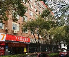 7Days Premium Zhuzhou Taishan Road, Zhuzhou