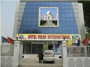 Hotel Viren International Агра
