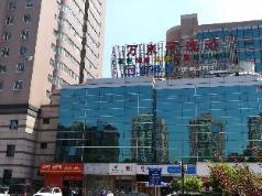 Pai Hotel Beijing Railway South Station Youan Gate Branch, Chengdu