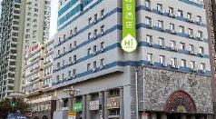 Hi Inn - Harbin Central Street, Harbin